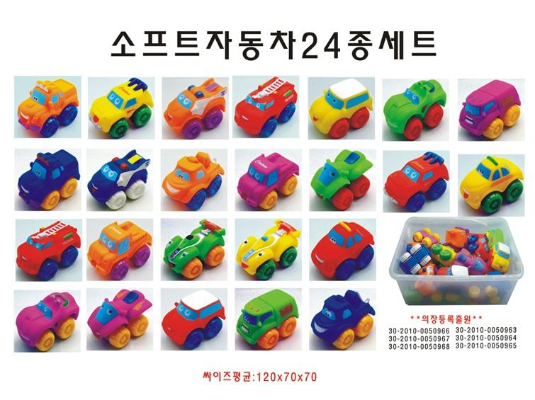fff2061f6ef524e30ea3742b166dc2cd_1471929