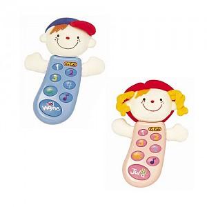 말하는 전화기